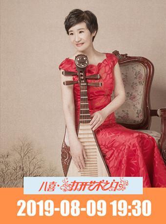 吴玉霞琵琶音乐会
