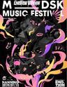 2019南宁MDSK音乐节