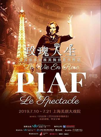【定金预定】法国原版 《玫瑰人生》