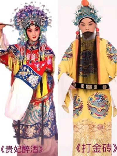 北京 京剧《贵妃醉酒》《打金砖》