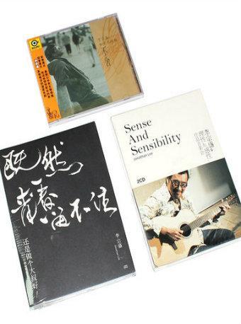 李宗盛专辑