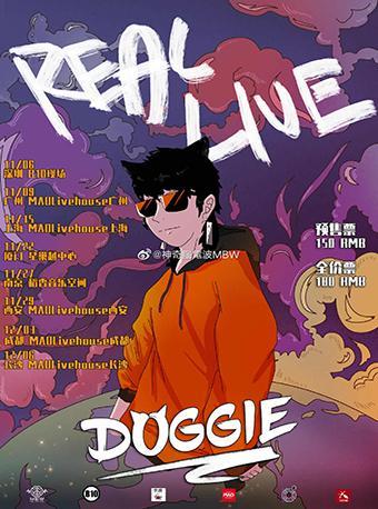 「Doggie」九城巡演 LVH