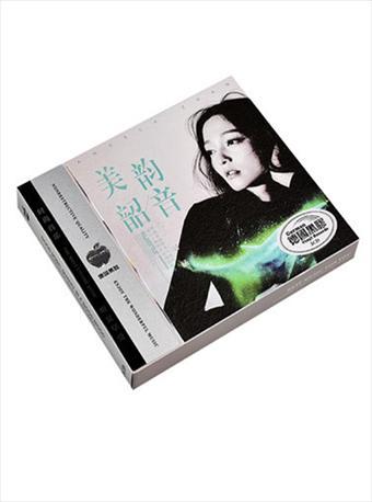 张韶涵我是歌手阿刁车载音乐黑胶碟片