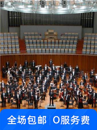 """""""音乐的永恒""""交响音乐会"""