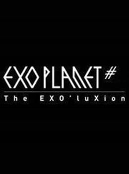 【上海站】2016 EXO三巡演唱会