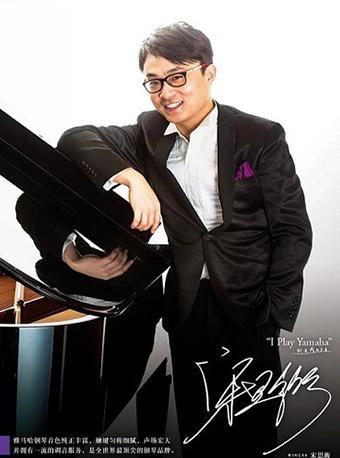 《80后时光机》多媒体钢琴音乐会