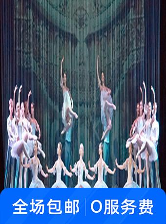 拉夫罗夫斯基少儿芭蕾舞团GALA