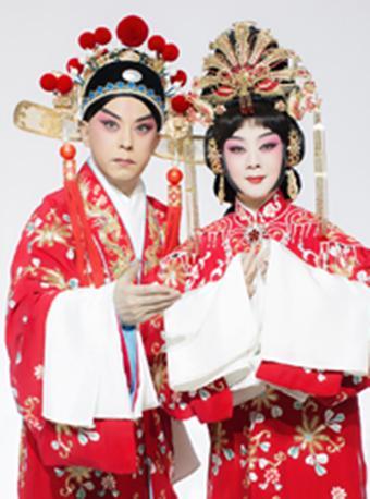 國家京劇院一團京劇《帝女花》