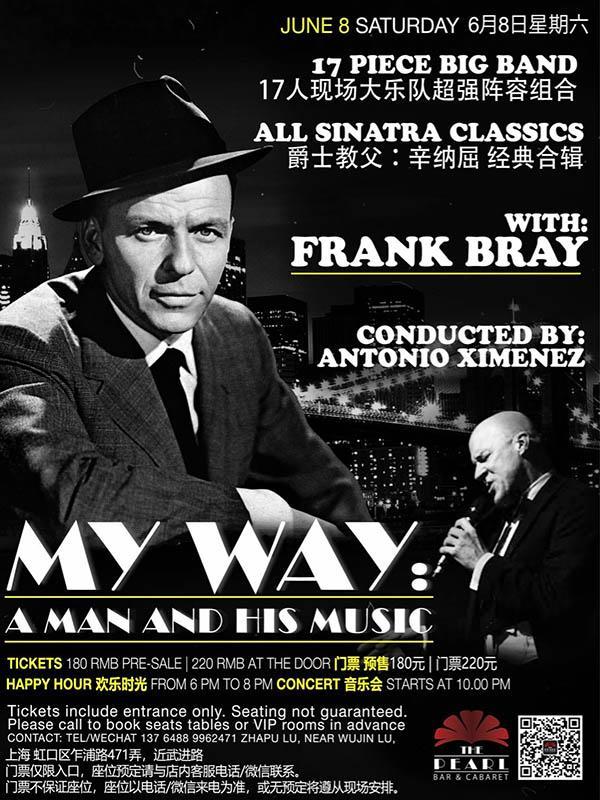 Sinatra 经典致敬合辑
