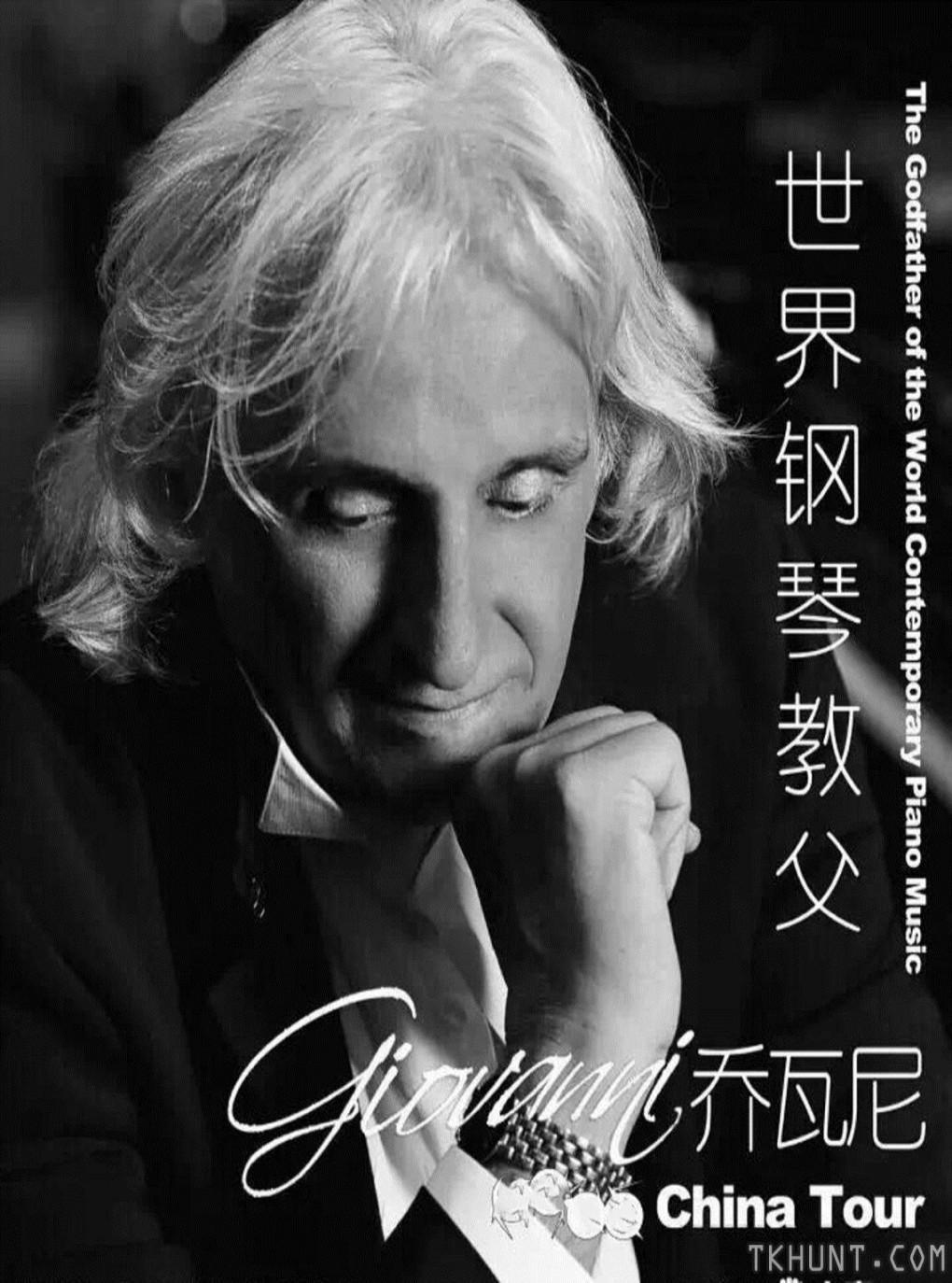 乔瓦尼钢琴独奏音乐会