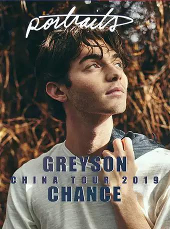 Greyson Chance巡演北京站