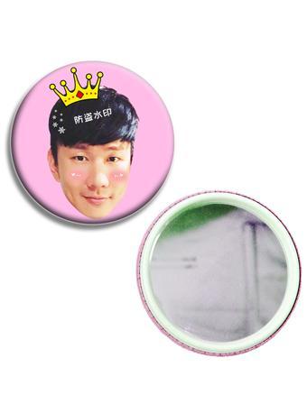 林俊杰 JJ 随身镜