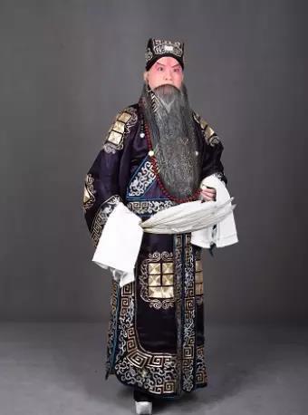 京剧《失街亭•空城计•斩马谡》