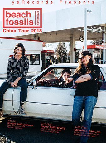 Beach Fossils首次中国巡演