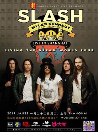 Slash巡演 上海站