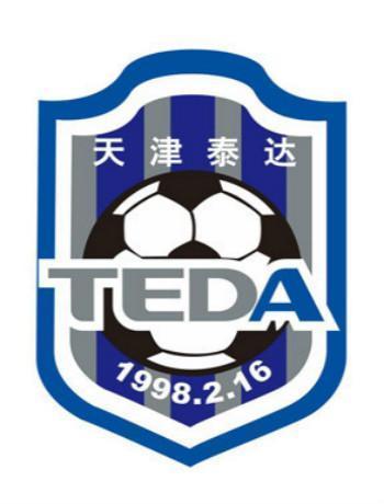 中超联赛第26轮天津泰达 VS北京人和