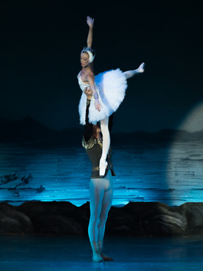 俄罗斯国家古典模范芭蕾舞团芭蕾舞剧《天鹅湖》