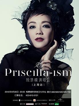 陈慧娴Priscilla-ism演唱会-上海站