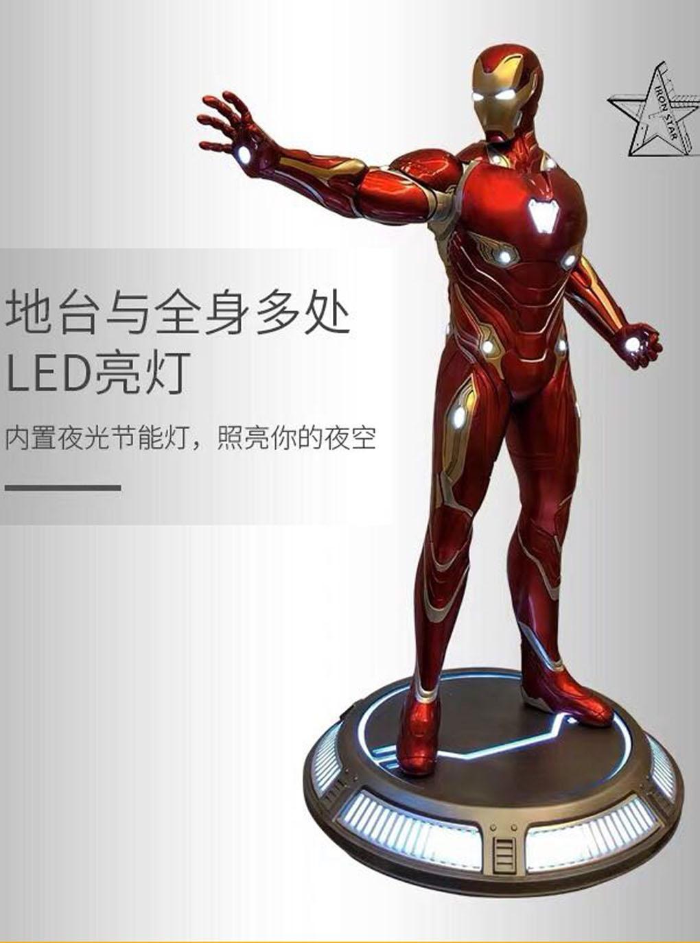 1.1米钢铁侠MK50雕像手办