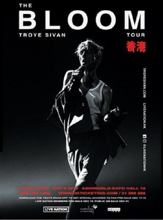 TROYE SIVAN 香港演唱会