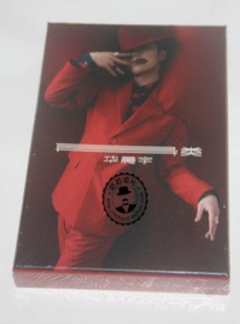 华晨宇《异类》中国台湾版CD