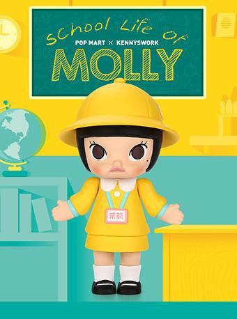 泡泡玛特 Molly校园系列盲盒