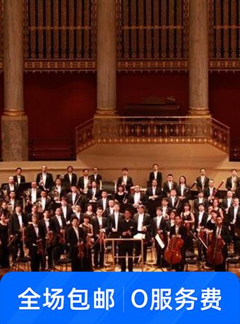 北京交响乐团室内乐音乐会