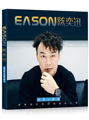 陈奕迅专辑歌曲车载cd唱片