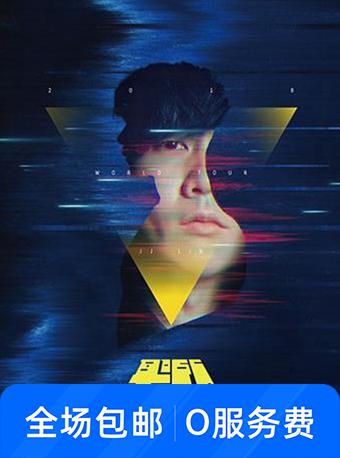 林俊杰演唱会珠海站
