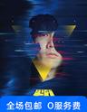 """林俊杰2019 """"圣所""""巡回演唱会-珠海站"""