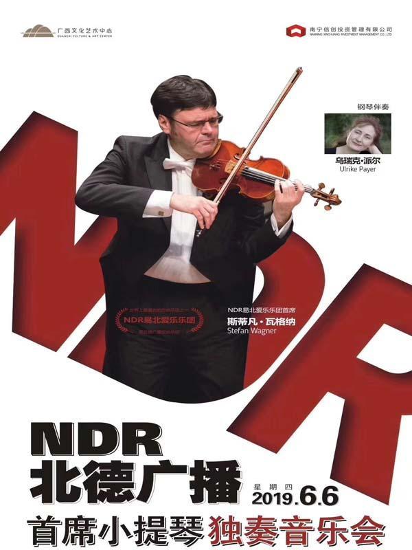 北德广播首席小提琴独奏音乐会