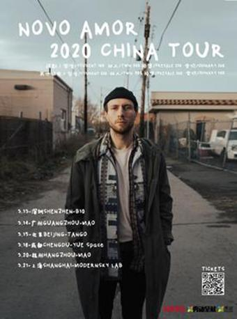 Novo Amor 2020年巡演成都站