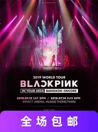 BLACKPINK 曼谷演唱會