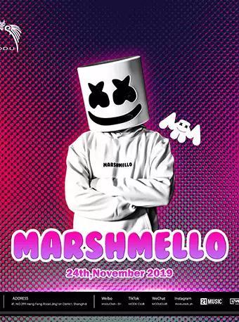 DJ Marshmello 上海演出