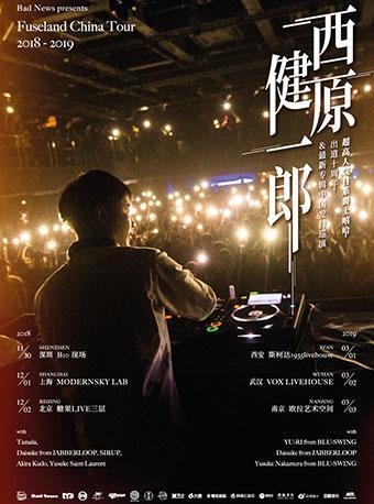 西原健一郎 出道十周年巡演