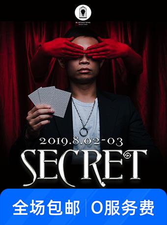 秘密盛宴魔术秀之夜