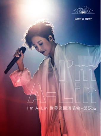 A-Lin2018巡回演唱会