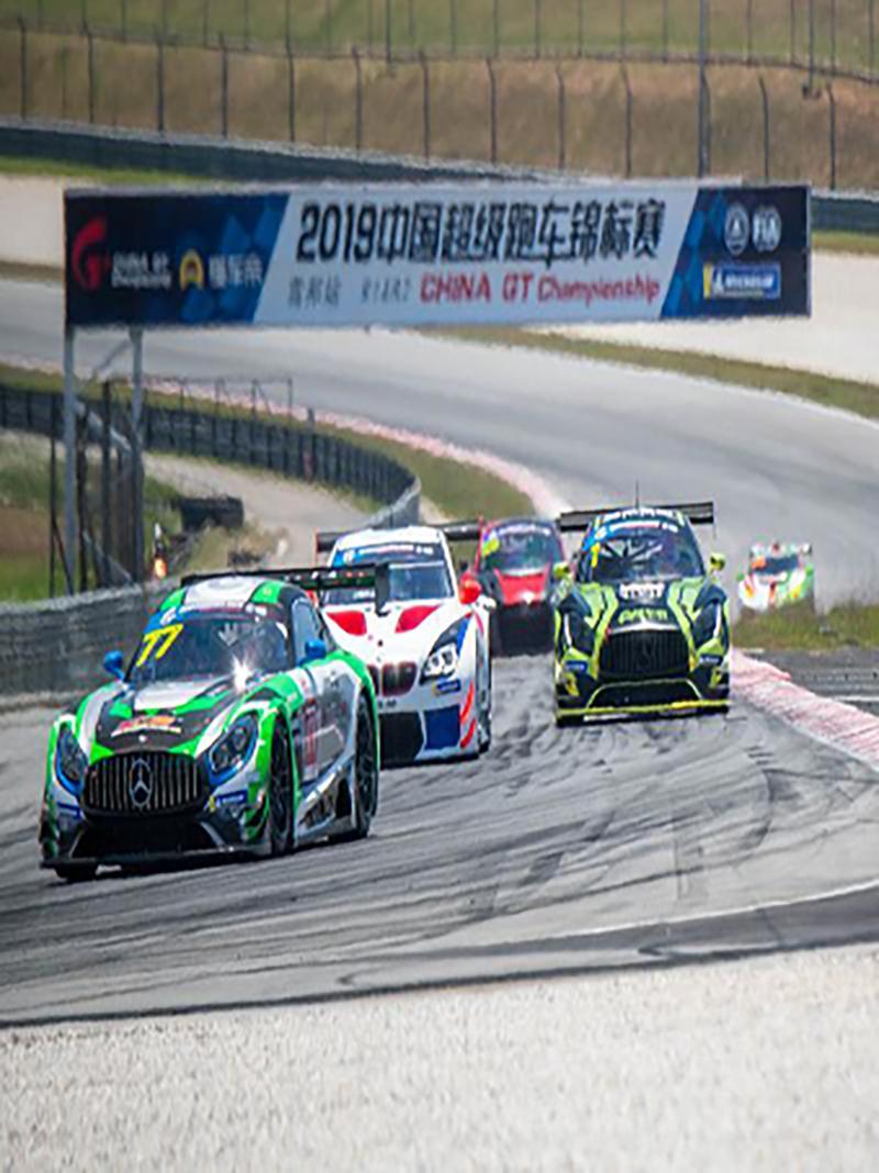 中国超级跑车锦标赛 宁波站