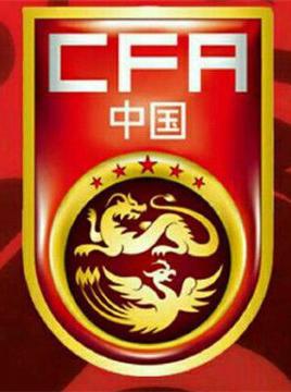 2018世界杯预选赛亚洲区12强赛 中国队VS菲律宾热身赛