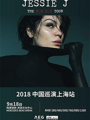 Jessie J 上海站