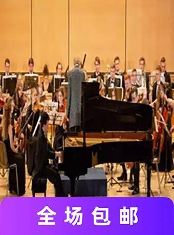 《肖邦大学音乐学院室内乐团音乐会》