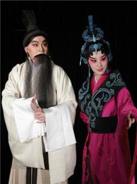 """昆曲荣耀""""北方昆曲剧院60华诞系列演出—昆曲《孔子之入卫铭》"""