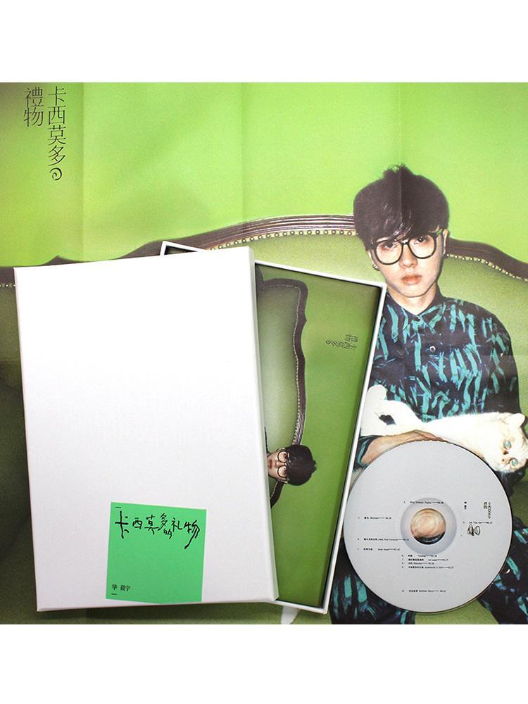 华晨宇卡西莫多的礼物 CD+歌词本+海报