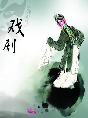 天津市曲艺团专场