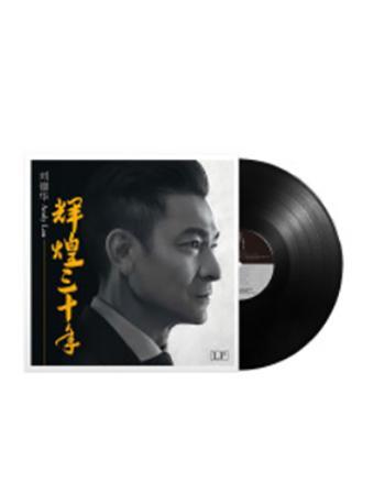 《刘德华:辉煌三十年》 黑胶唱片