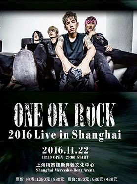 ONE OK ROCK 2016 Live in Shanghai