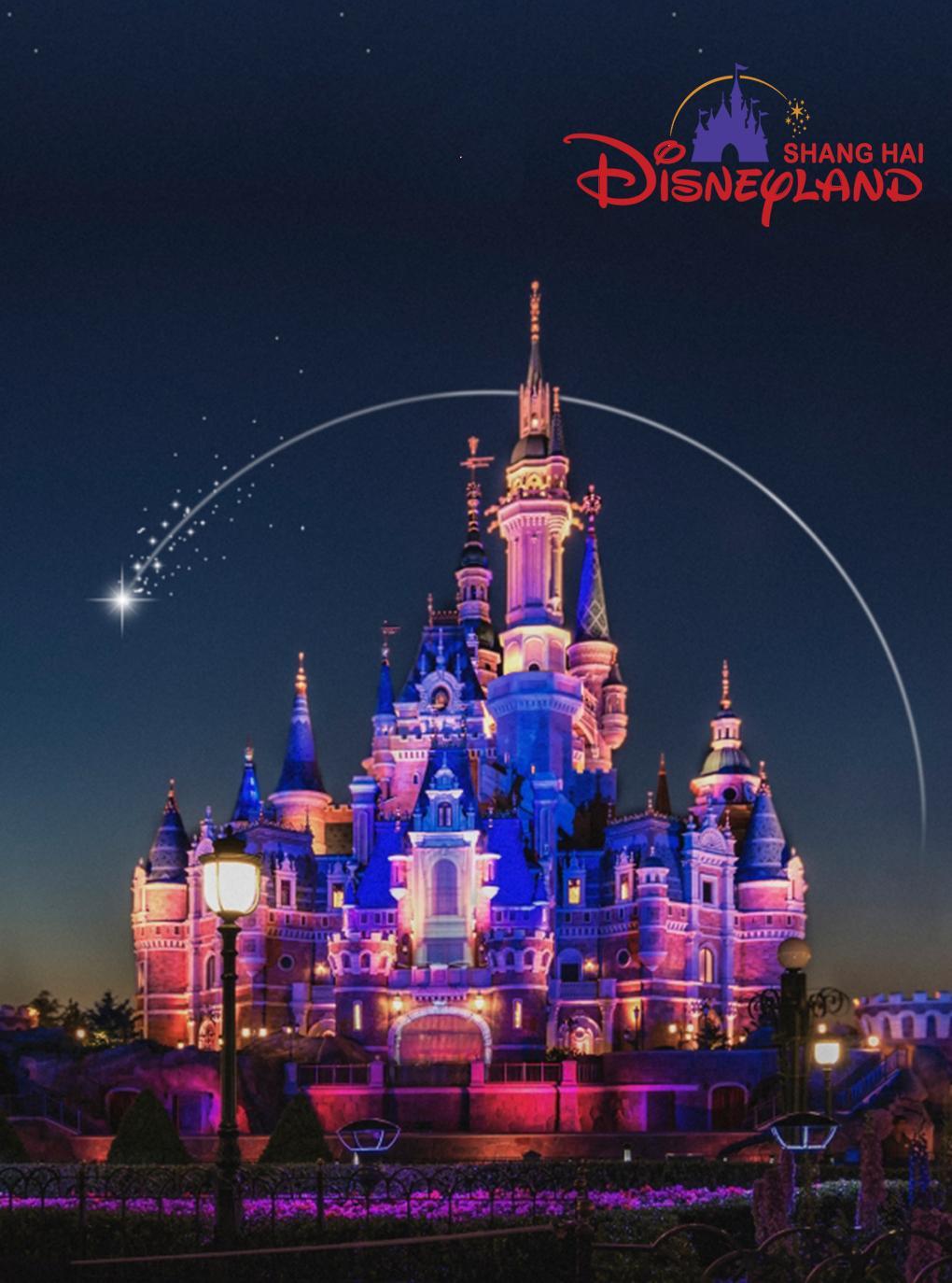 易胜博备用网址迪士尼乐园门票