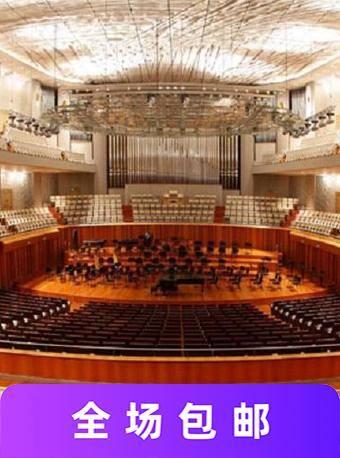澳洲青年交响乐团音乐会