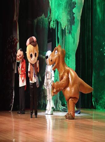 大型冒险式儿童舞台剧《圆梦恐龙岛》武汉站