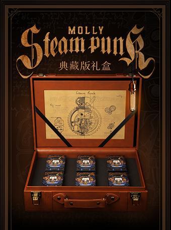 泡泡玛特蒸汽朋克系列典藏版礼盒盲盒